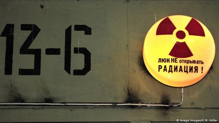 Co je dobré vědět před nukleární explozí